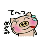 ちょ~便利![めぐみ]のスタンプ!(個別スタンプ:28)