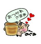 ちょ~便利![めぐみ]のスタンプ!(個別スタンプ:36)