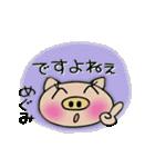 ちょ~便利![めぐみ]のスタンプ!(個別スタンプ:37)