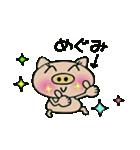 ちょ~便利![めぐみ]のスタンプ!(個別スタンプ:38)