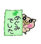 ちょ~便利![めぐみ]のスタンプ!(個別スタンプ:39)