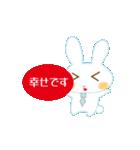 好きウサギ(オス)(個別スタンプ:02)