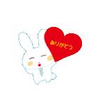 好きウサギ(オス)(個別スタンプ:04)