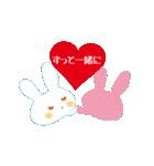 好きウサギ(オス)(個別スタンプ:05)