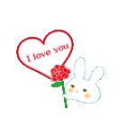 好きウサギ(オス)(個別スタンプ:07)