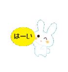 好きウサギ(オス)(個別スタンプ:09)