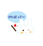 好きウサギ(オス)(個別スタンプ:11)