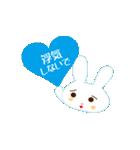 好きウサギ(オス)(個別スタンプ:12)