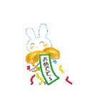 好きウサギ(オス)(個別スタンプ:13)