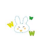 好きウサギ(オス)(個別スタンプ:14)