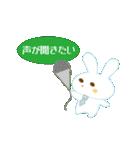好きウサギ(オス)(個別スタンプ:15)