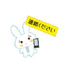 好きウサギ(オス)(個別スタンプ:16)