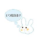 好きウサギ(オス)(個別スタンプ:17)