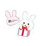 好きウサギ(オス)(個別スタンプ:18)