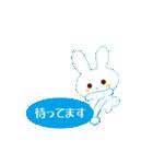 好きウサギ(オス)(個別スタンプ:19)