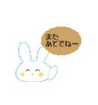 好きウサギ(オス)(個別スタンプ:20)