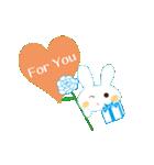 好きウサギ(オス)(個別スタンプ:21)