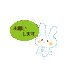 好きウサギ(オス)(個別スタンプ:22)