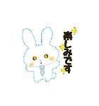 好きウサギ(オス)(個別スタンプ:23)