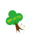 好きウサギ(オス)(個別スタンプ:24)