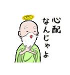 神様の言う通り2 頑張る君へ悪魔の囁き(個別スタンプ:03)
