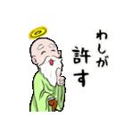 神様の言う通り2 頑張る君へ悪魔の囁き(個別スタンプ:05)