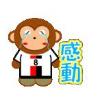 少年サッカークラブ(猿)