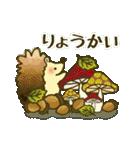 オトナ❤カワイイ~特選40個~はりねずみ編(個別スタンプ:02)