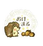 オトナ❤カワイイ~特選40個~はりねずみ編(個別スタンプ:05)