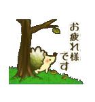 オトナ❤カワイイ~特選40個~はりねずみ編(個別スタンプ:11)