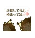 オトナ❤カワイイ~特選40個~はりねずみ編(個別スタンプ:29)