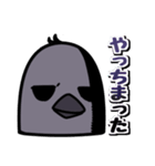 トリの顔芸スタンプ(黒)(個別スタンプ:02)