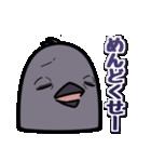 トリの顔芸スタンプ(黒)(個別スタンプ:03)