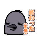 トリの顔芸スタンプ(黒)(個別スタンプ:05)