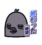 トリの顔芸スタンプ(黒)(個別スタンプ:06)