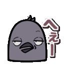 トリの顔芸スタンプ(黒)(個別スタンプ:07)