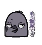 トリの顔芸スタンプ(黒)(個別スタンプ:08)