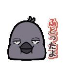 トリの顔芸スタンプ(黒)(個別スタンプ:09)