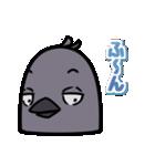 トリの顔芸スタンプ(黒)(個別スタンプ:11)
