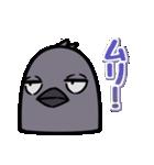トリの顔芸スタンプ(黒)(個別スタンプ:13)