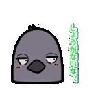 トリの顔芸スタンプ(黒)(個別スタンプ:14)