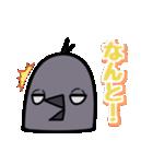 トリの顔芸スタンプ(黒)(個別スタンプ:16)