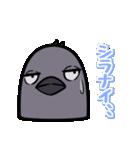 トリの顔芸スタンプ(黒)(個別スタンプ:17)