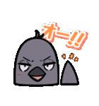トリの顔芸スタンプ(黒)(個別スタンプ:19)