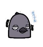 トリの顔芸スタンプ(黒)(個別スタンプ:23)