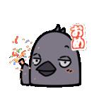 トリの顔芸スタンプ(黒)(個別スタンプ:36)