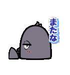トリの顔芸スタンプ(黒)(個別スタンプ:38)