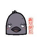 トリの顔芸スタンプ(黒)(個別スタンプ:40)