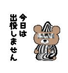 懲役グマ2(個別スタンプ:1)