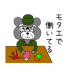 懲役グマ2(個別スタンプ:6)